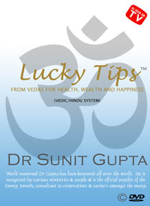 lucky tips dvd 1a